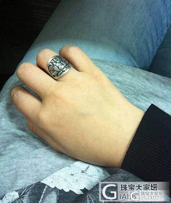 今天的左手和右手_手镯戒指银