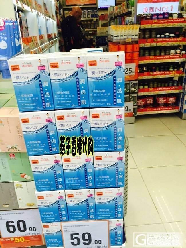 燕子周周香港代购白菜价经济实用的各大..._珠宝