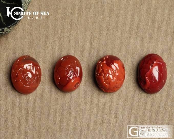 1.7 精品MOMO镂空雕花件第三十...