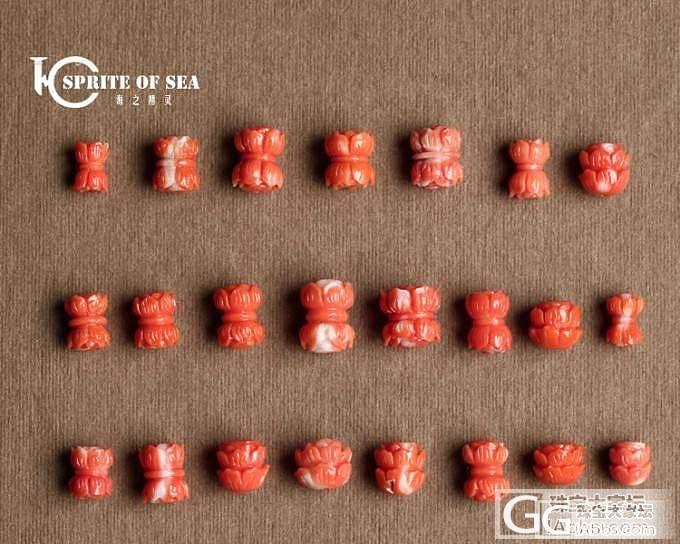 10.31 收藏精品特红7-8MM嚒...