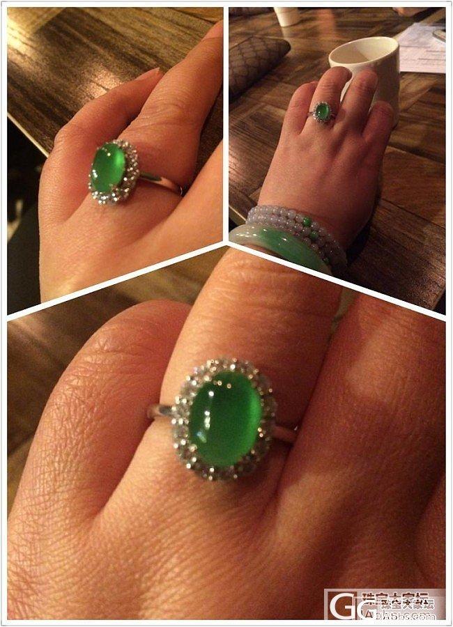 自己喜欢的一套绿色.....镯 坠 戒_翡翠挂件手镯