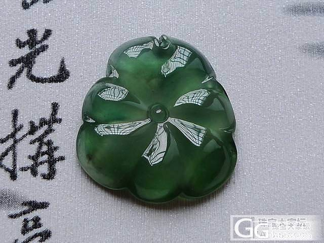 【玉缘雅轩】11月4日新品翡翠,晚上...