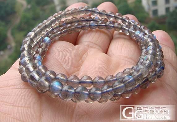 想要5~6的透体拉长石珠珠半成品~_闲聊