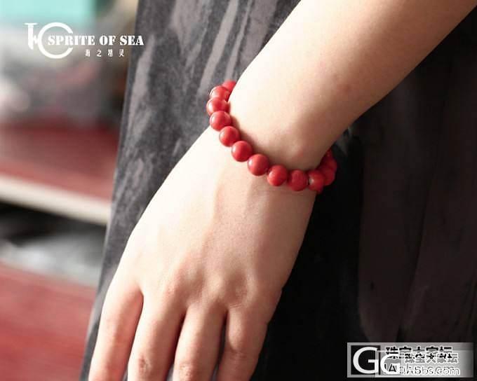 6.4 精品MOMO圆珠手链1号/2...