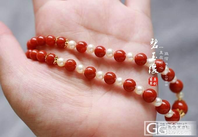 【独家原创】千足金珍珠南红塔珠链_翡翠