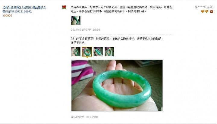 【老龙王】满阳翠绿:圆条手镯【广佛可..._翡翠