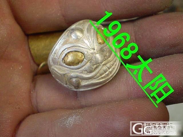 黄金眼--------------手..._珠宝