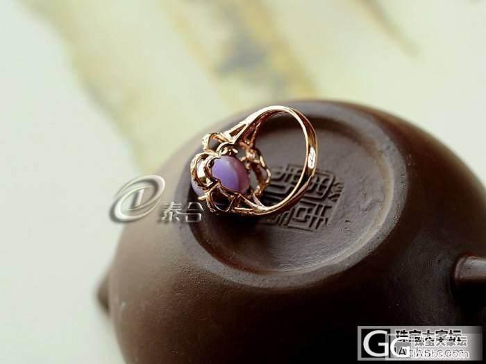 【璞玉阁】紫罗兰椿色套装,吊坠/耳钉..._翡翠
