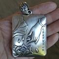 在世外桃源收了个银吊牌